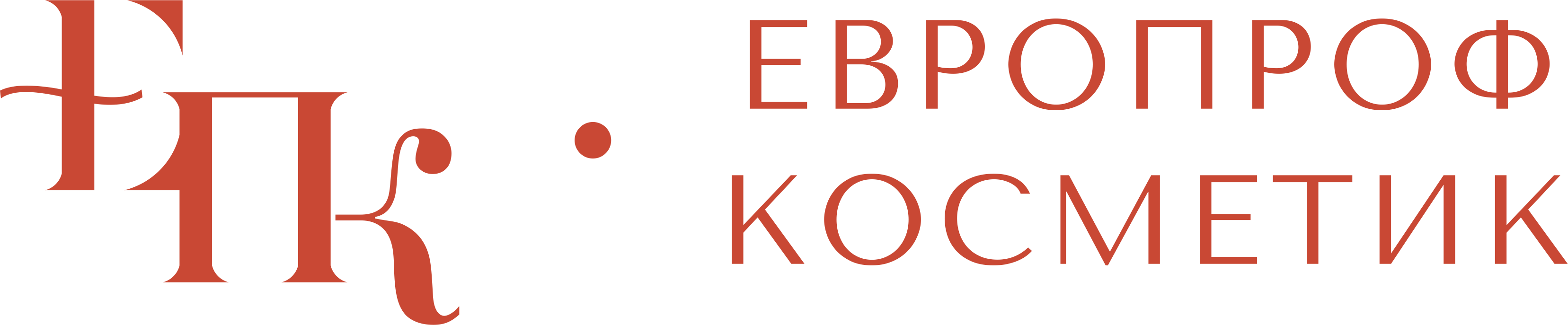 Европрофкосметик