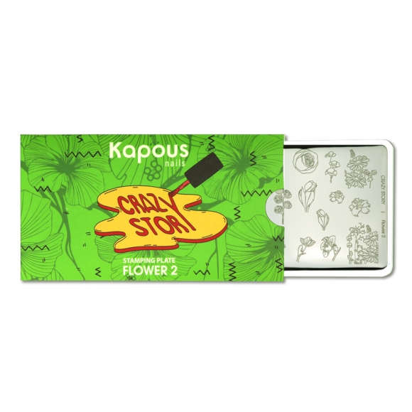Пластина для стемпинга «Crazy story» Flower 2, Kapous Nails