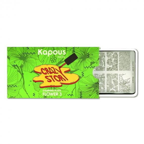 Пластина для стемпинга «Crazy story» Flower 3, Kapous Nails