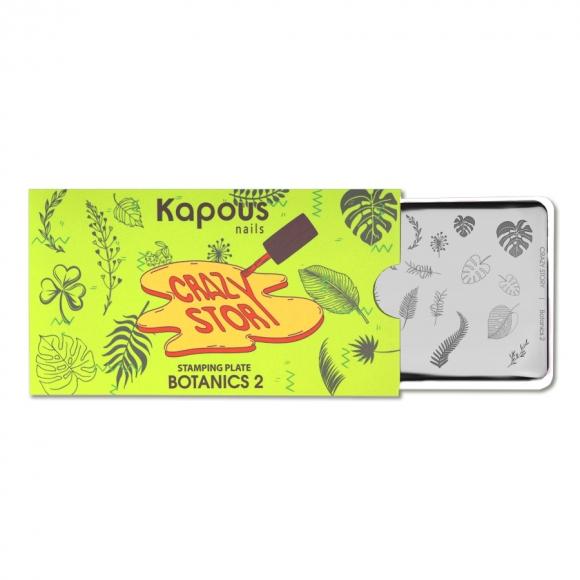 Пластина для стемпинга «Crazy story» Botanics 2, Kapous Nails