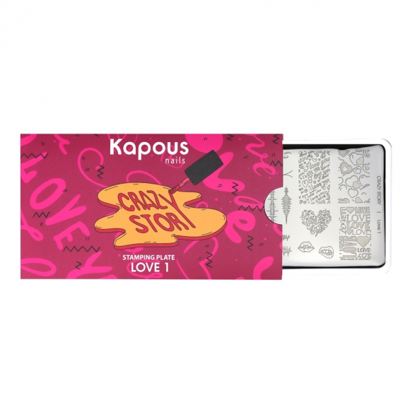 Пластина для стемпинга «Crazy story» Love 2, Kapous Nails