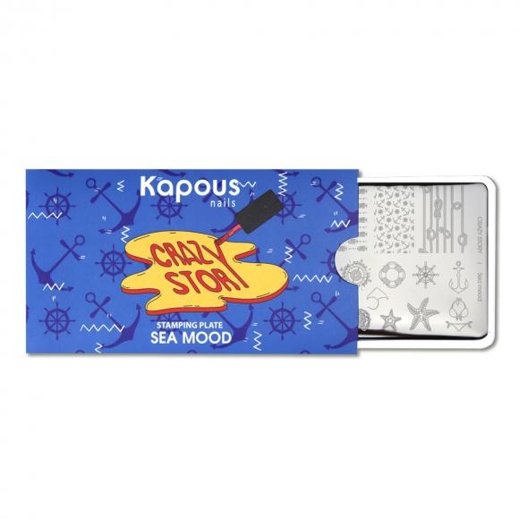 Пластина для стемпинга «Crazy story» Sea Mood, Kapous Nails