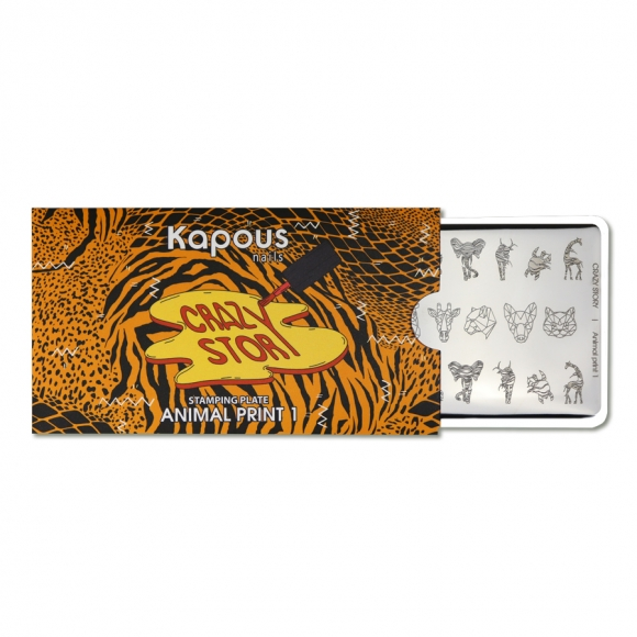 Пластина для стемпинга «Crazy story» Animal Print 1, Kapous Nails