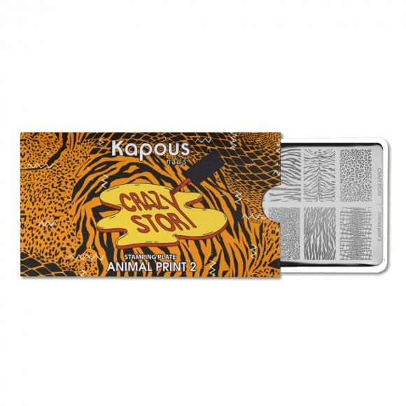 Пластина для стемпинга «Crazy story» Animal Print 2, Kapous Nails