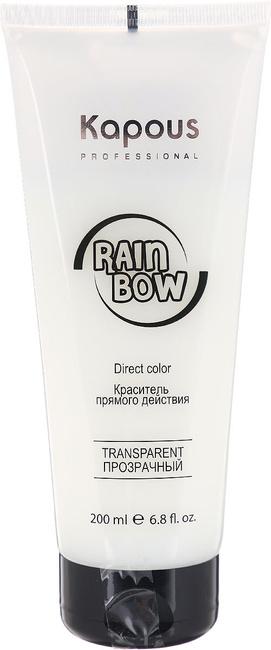 Краситель прямого действия для волос Прозрачный Rainbow Kapous, 200 мл