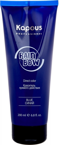 Краситель прямого действия для волос Синий Rainbow Kapous, 200 мл