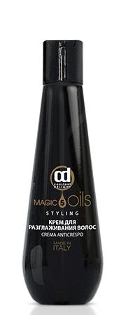 """Крем для разглаживания волос """"5 Magic Oil"""" Constant Delight"""