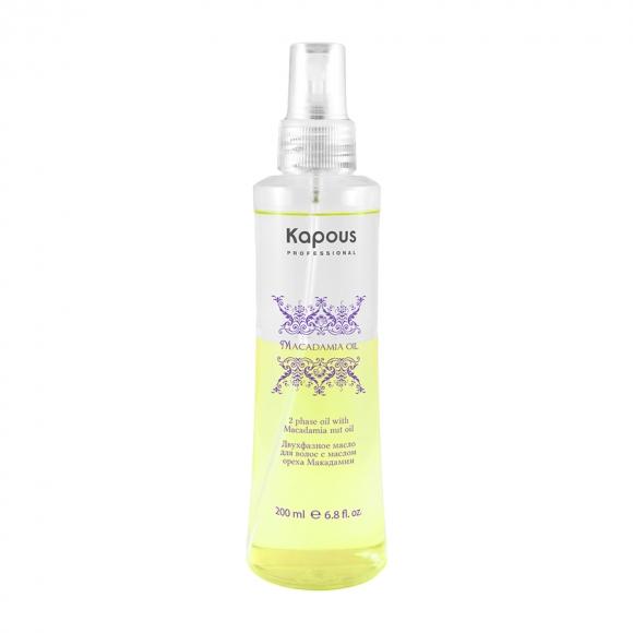 """Двухфазное масло для волос с маслом ореха макадамии """"Macadamia Oil"""" Kapous"""