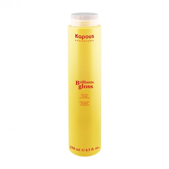 Блеск-бальзам для волос «Brilliants gloss» Kapous