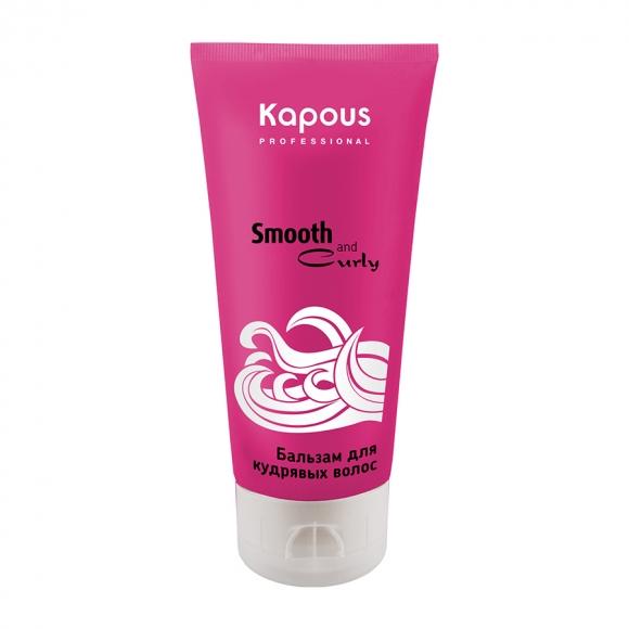 Бальзам для кудрявых волос серии «Smooth and Curly» Kapous