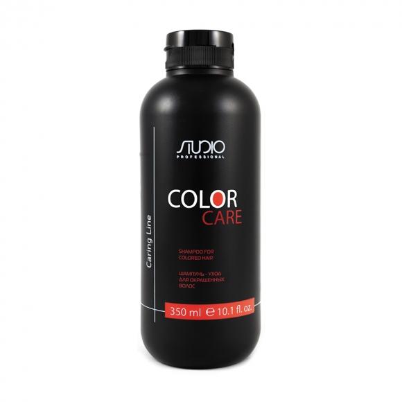 Шампунь - уход для окрашенных волос «Color Care» Kapous