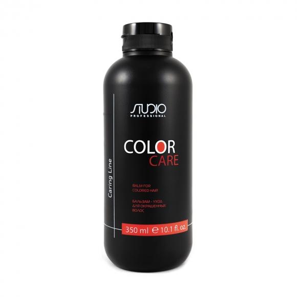 Бальзам - уход для окрашенных волос «Color Care» Kapous