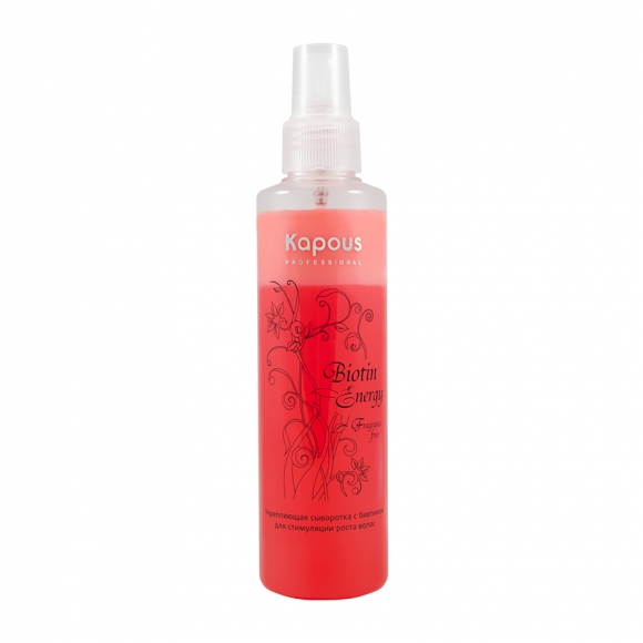 """Укрепляющая сыворотка с биотином для стимуляции роста волос """"Biotin Energy"""" Kapous"""