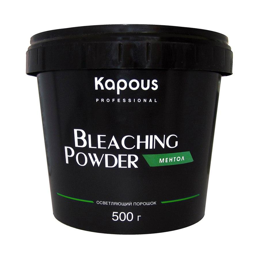 Обесцвечивающая пудра «Bleaching Powder» с ментолом (зеленая) Kapous
