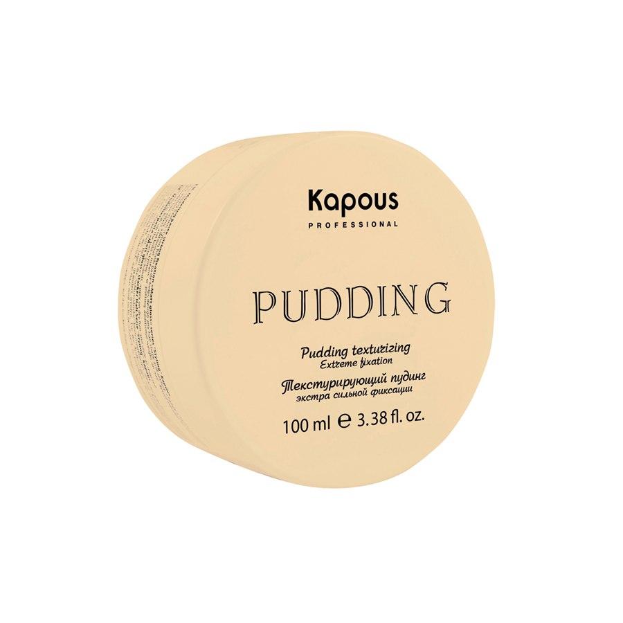 Текстурирующий пудинг для укладки волос экстра сильной фикс «Pudding Creator» Kapous