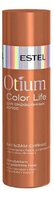 Бальзам-сияние для окрашенных волос Estel OTIUM Color Life