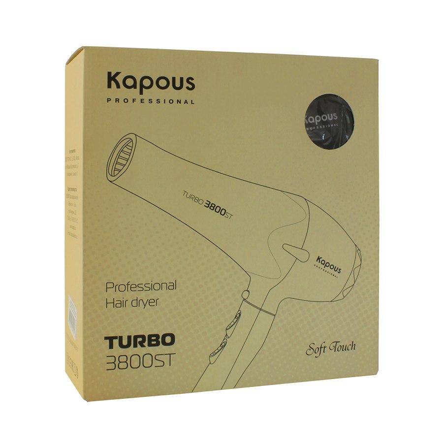 Профессиональный фен для волос Turbo 3800 ST Kapous
