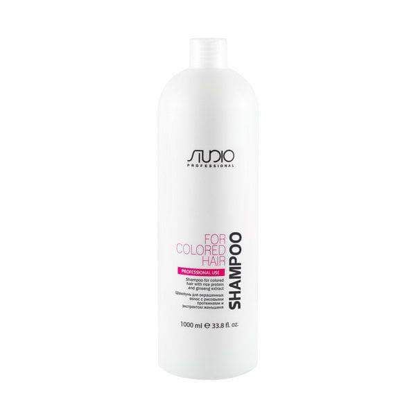 Шампунь для окрашенных волос с рисовыми протеинами и экстрактом женьшеня  Kapous Studio