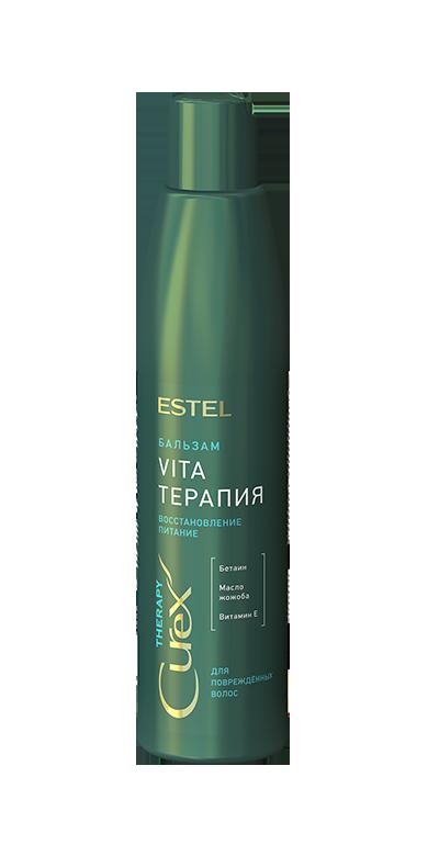 Крем-бальзам для сухих, ослабленных и поврежденных волос Estel Curex
