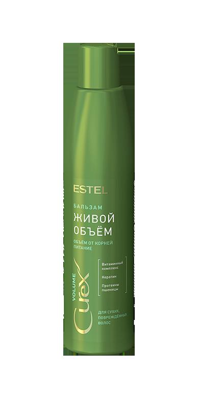 Бальзам Придание объема для сухих и поврежденных волос Estel Curex