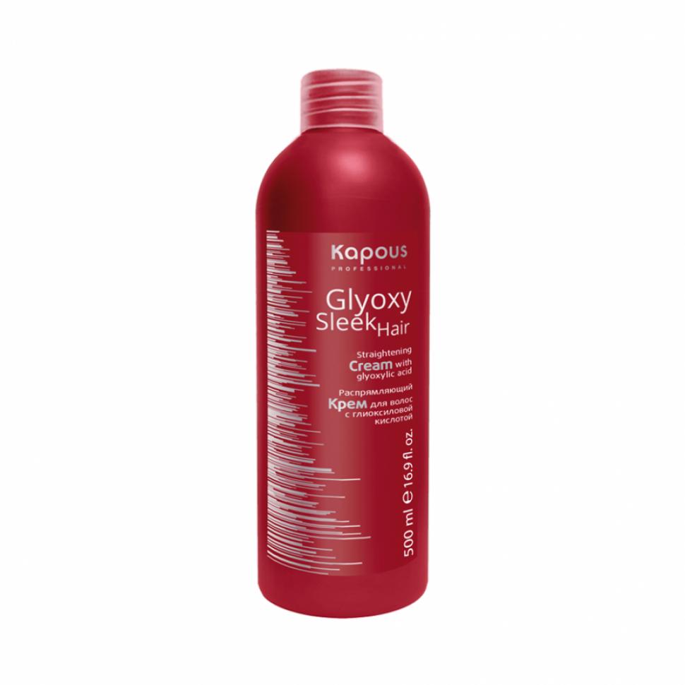 Распрямляющий крем для волос с Глиоксиловой кислотой (500 мл)_0