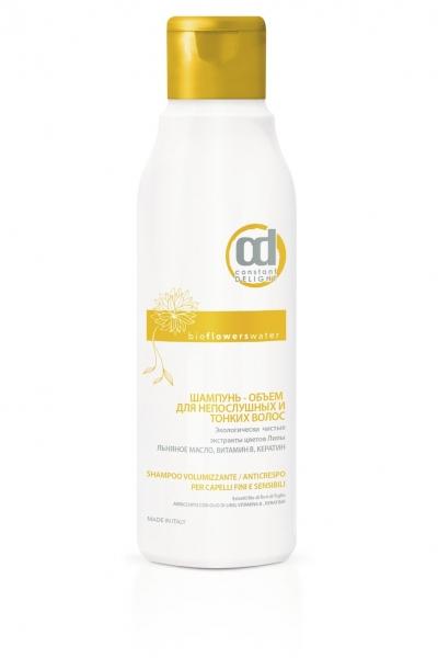 Шампунь-объем для непослушных тонких волос Constant Delight Bio Flowers Water Volume