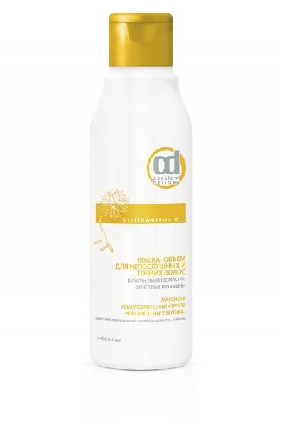 Маска-объем для непослушных тонких волос Constant Delight Bio Flowers Water Volume