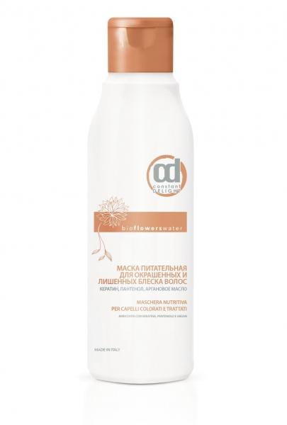 Маска питательная для окрашенных и лишенных блеска волос с кератином, пантенолом и аргановым маслом Constant Delight Bio Flowers Water Nutritive
