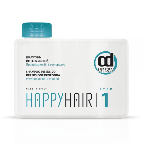 Шампунь интенсивный Constant Delight Happy Hair Step1