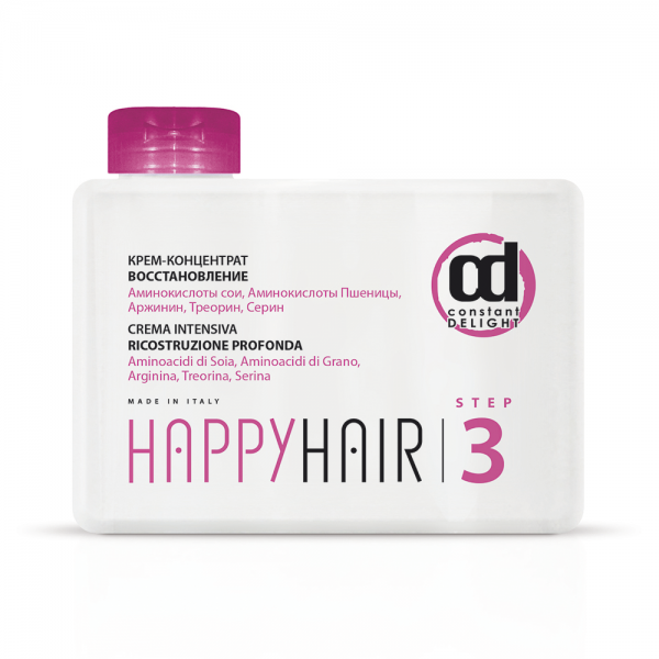 Крем-концентрат Constant Delight Happy Hair Step3