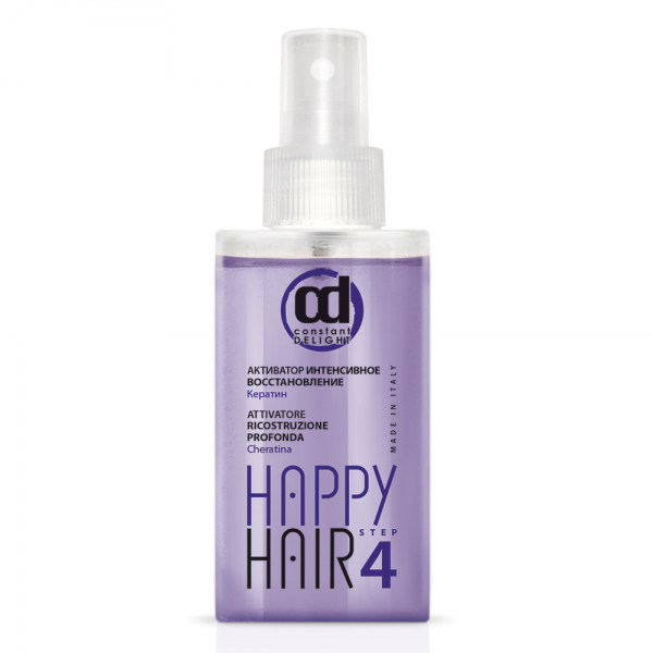Активатор Интенсивное восстановление Constant Delight Happy Hair Step4