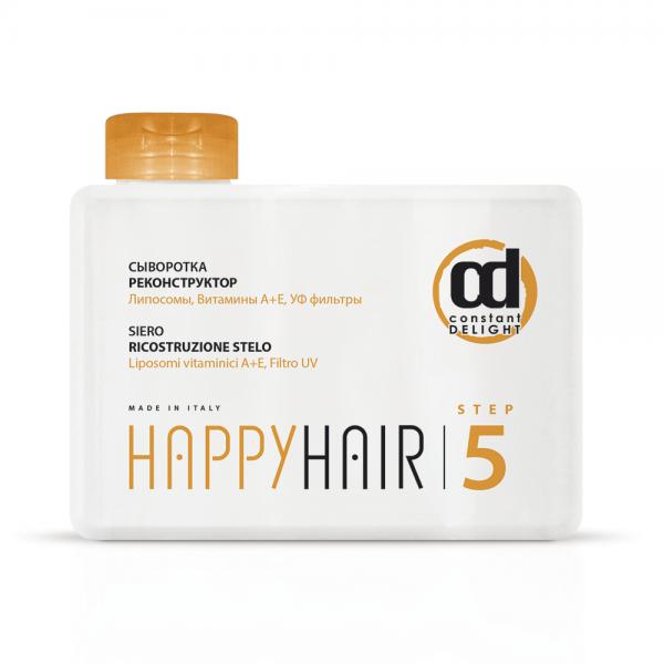 Сыворотка реконструктор Constant Delight Happy Hair Step5