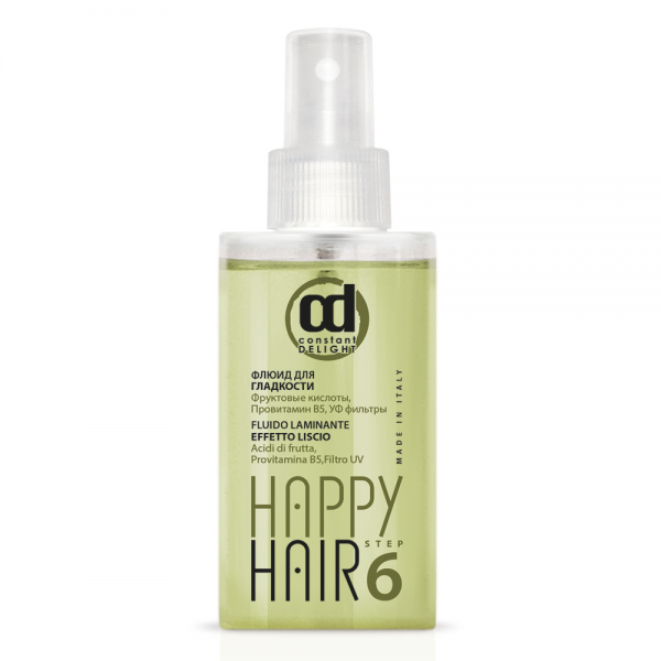 Флюид для гладкости Constant Delight Happy Hair Step6