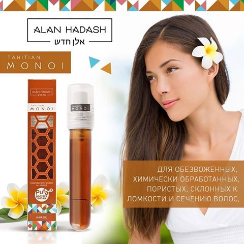 Масло для волос Alan Hadash Tahitian Monoi_1