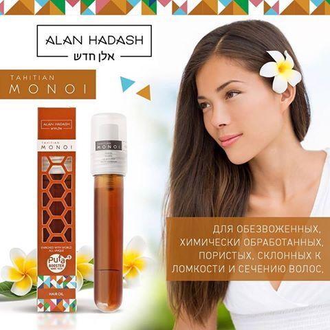 Масло для волос Alan Hadash Tahitian Monoi