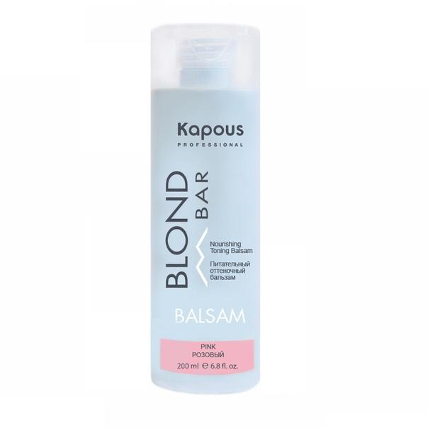 Оттеночный бальзам для оттенков блонд Розовый Kapous Blond Bar