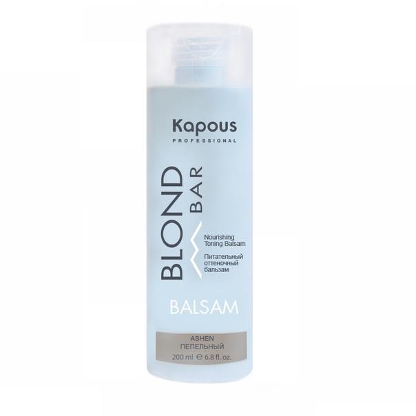 Оттеночный бальзам для оттенков блонд Пепельный Kapous Blond Bar