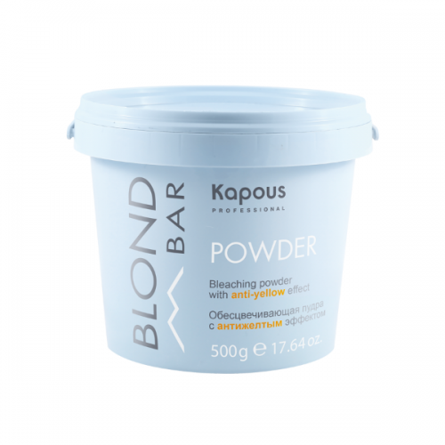 Обесцвечивающая пудра с антижелтым эффектом Kapous Blond Bar