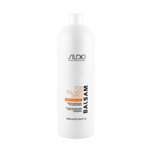 Бальзам для всех типов волос с пшеничными протеинами Studio Professional