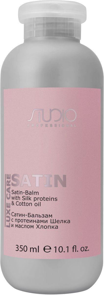 Сатин-Бальзам с протеинами шелка и маслом хлопка Luxe Care Kapous, 350 мл