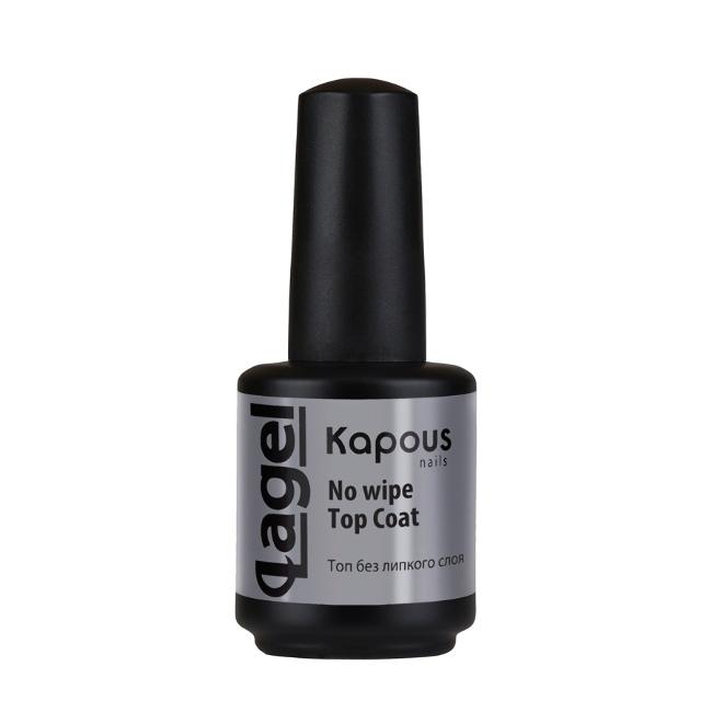 Топ без липкого слоя «No wipe Top Coat» Kapous, 15 мл