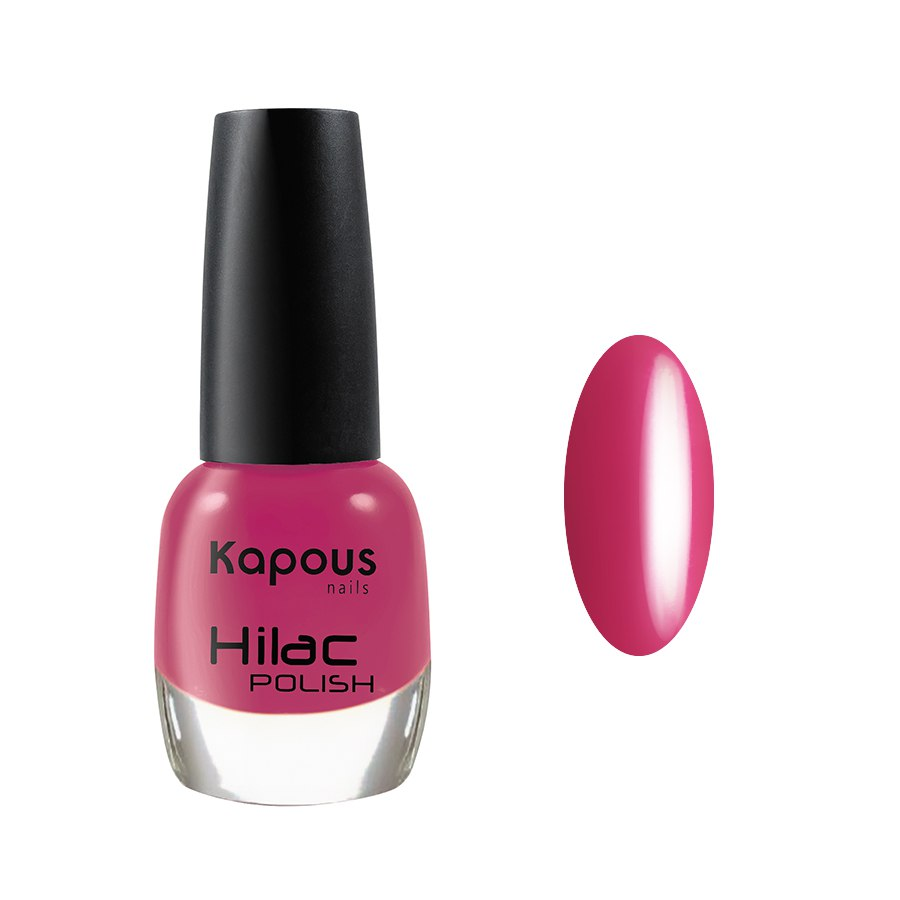 2023 любит-не любит, лак для ногтей «Hilac» Kapous, 12 мл
