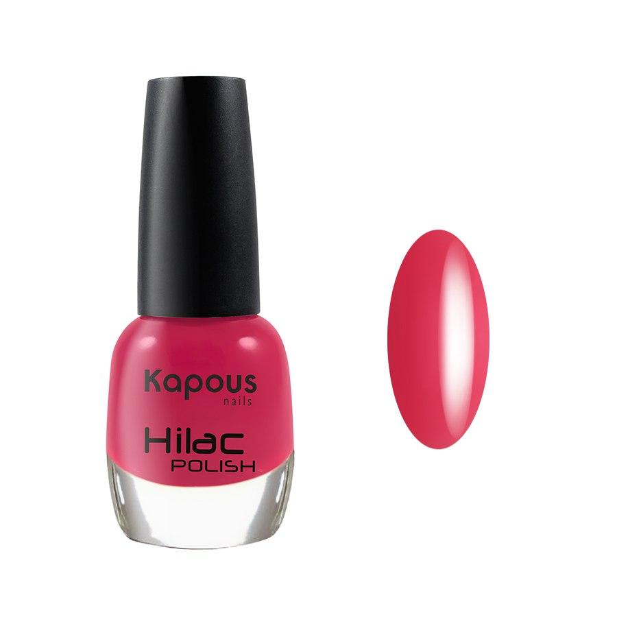 2027 малиновый сорбет, лак для ногтей «Hilac» Kapous, 12 мл