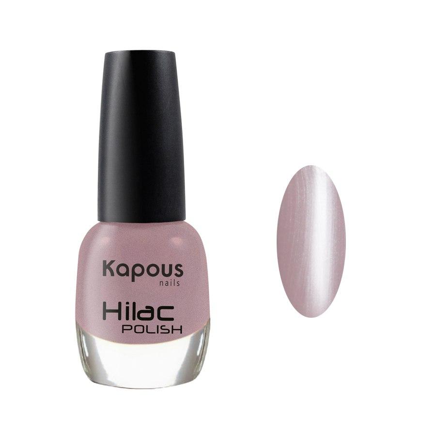 2082 нескончаемый спор, лак для ногтей «Hilac» Kapous, 12 мл