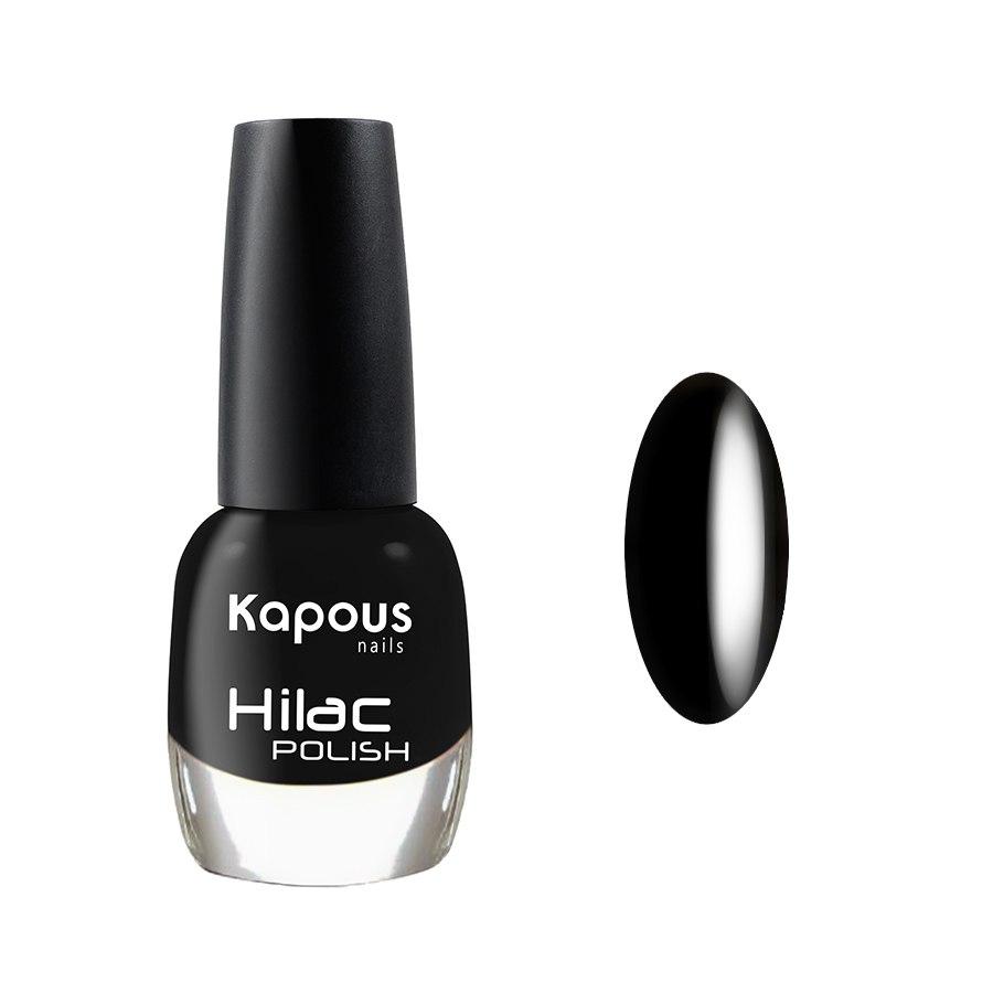 2108 черный тюльпан, лак для ногтей «Hilac», Kapous, 12 мл