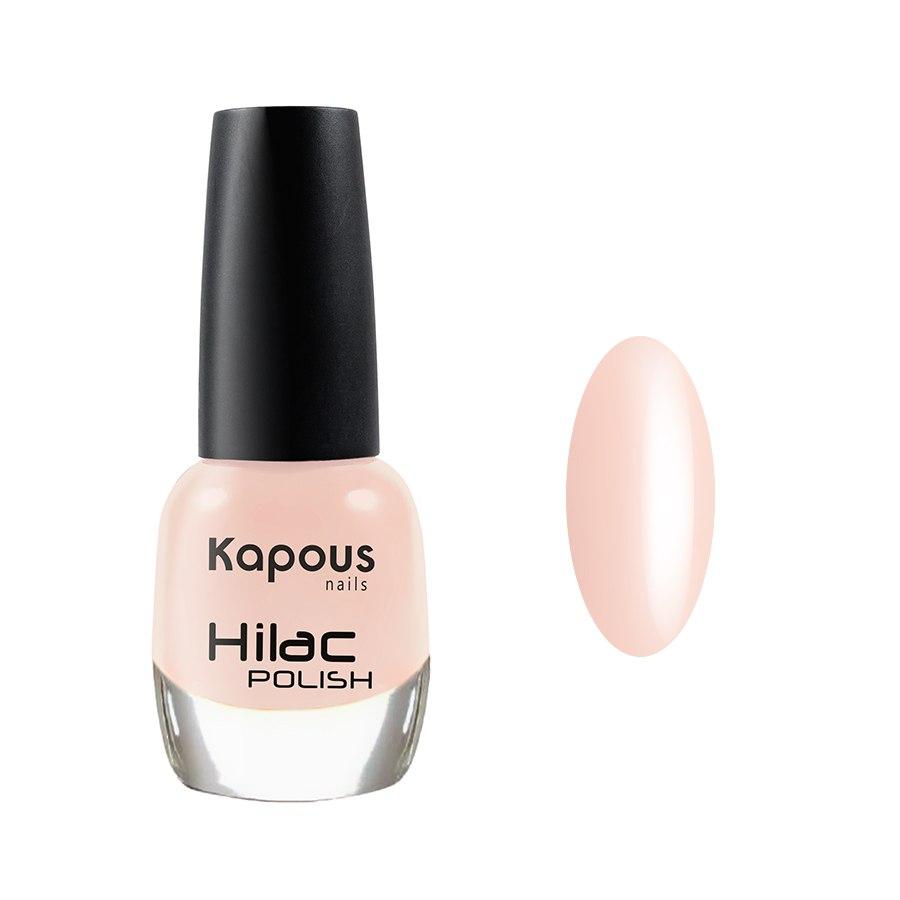 2122 безупречность, лак для ногтей «Hilac», Kapous, 12 мл