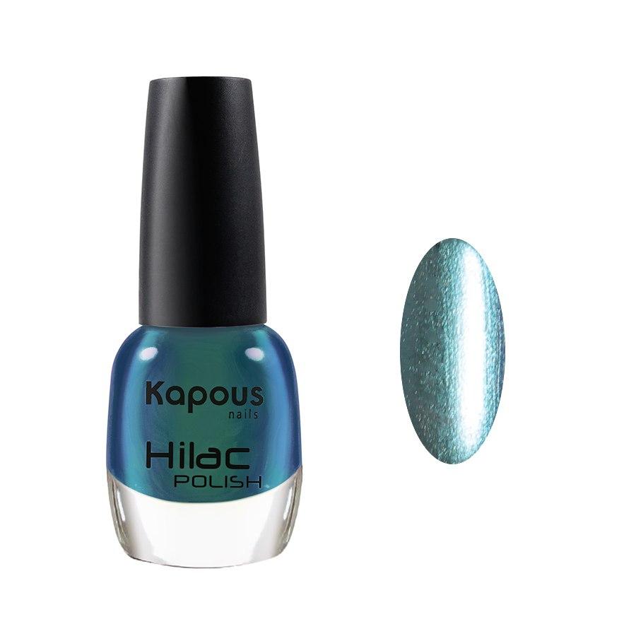 2134 Антлантида, лак для ногтей «Hilac», Kapous, 12 мл