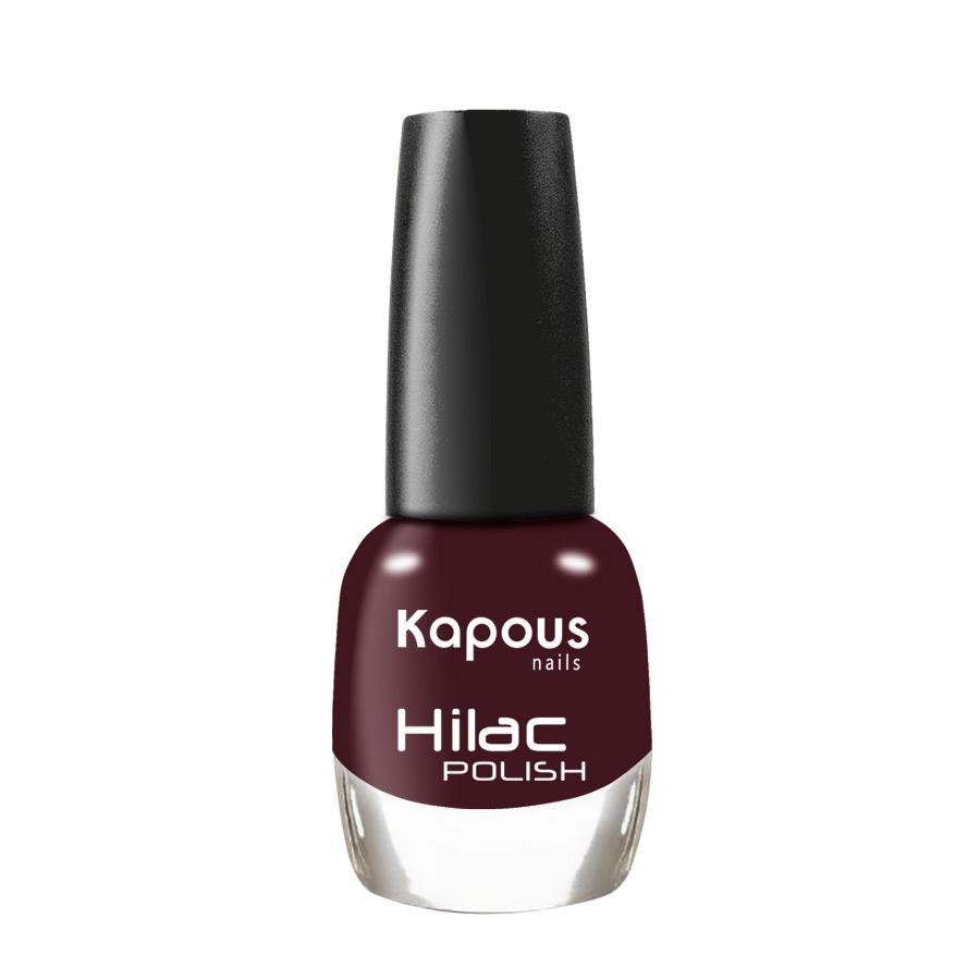 2306 ужин в Бордо, лак для ногтей «Hilac» Kapous, 12 мл