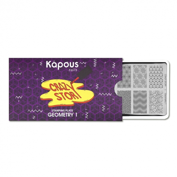Пластина для стемпинга «Crazy story»  Geometry 1, Kapous Nails