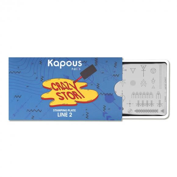 Пластина для стемпинга «Crazy story»  Line 2, Kapous Nails